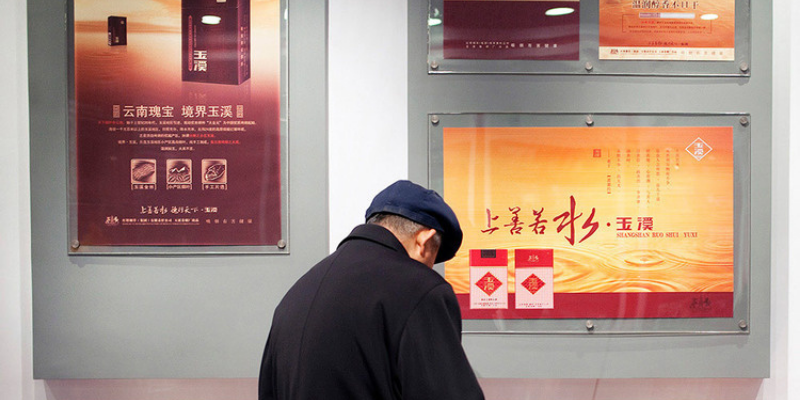 China's State Tobacco Company is Massive at Home. Now it's Ready to Take Over the World