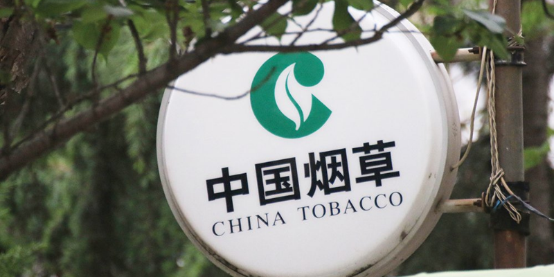 What is China Tobacco?